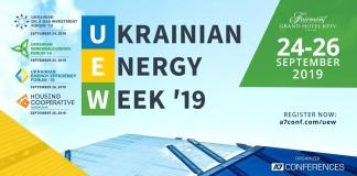 Saptamana ucraineană a energiei 2019